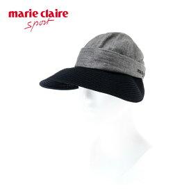 マリ クレール marie claire ゴルフ サンバイザー レディース 2WAYブレードバイザー 718-905