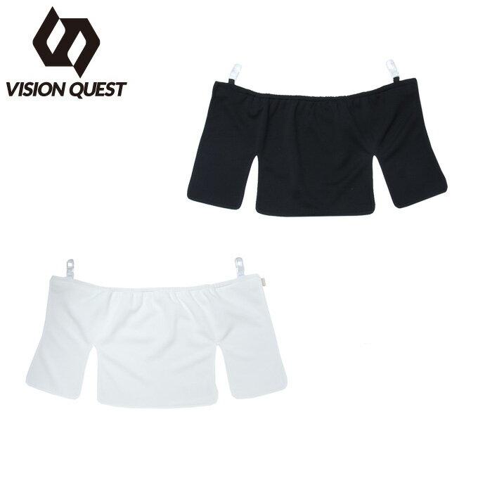 ビジョンクエスト VISION QUEST UVケア用品 ネックシェード VQ430110H08