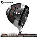 テーラーメイド M4 ドライバー Speeder 661 EVOLUTION IV TourAD IZ-6 シャフト TaylorMade ゴルフクラブ メンズ