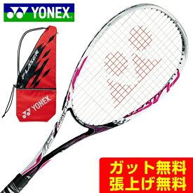 ヨネックス ソフトテニスラケット 前衛 エフレーザー5V FLR5V 026 メンズ レディース YONEX