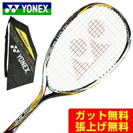 ヨネックス ソフトテニスラケット 後衛専用 ネクシーガ50G NEXIGA50G XG50G 402 メンズ レディース ジュニア YONEX