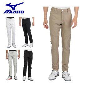 ミズノ ゴルフウェア ロングパンツ メンズ 綿混ストレッチムーブパンツ 52MF8000 MIZUNO
