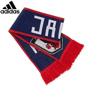 アディダス サッカー 応援グッズ JFA ホームスカーフ CF5170 DUS09 adidas