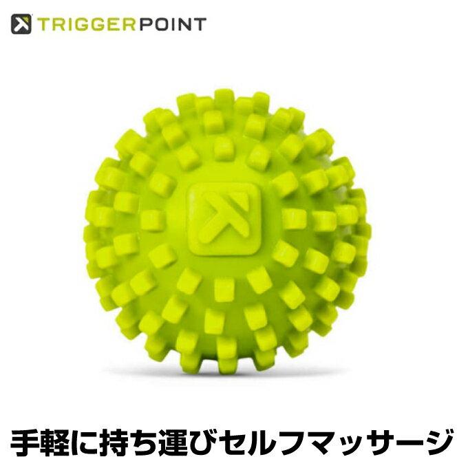 トリガーポイント TRIGGERPOINT 健康器具 モビポイントマッサージボール 03313