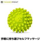 トリガーポイント モビポイントマッサージボール 03313 健康器具 コンパクト セルフマッサージ ボディケア ヨガ トレーニング フィットネス ストレッチ TRIGGERPOINT