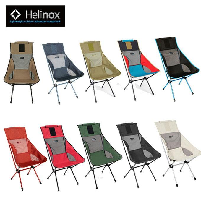 ヘリノックス Helinox アウトドアチェア サンセットチェア 1822232