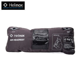 ヘリノックス クッション エアヘッドレスト 1822208 Helinox