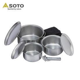 ソト SOTOクッカーセット ステンレスヘビーポット GORA ST-950