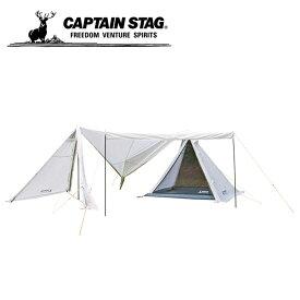 キャプテンスタッグ テント 大型テント CSクラシックス キャンプベースUV UA-39 CAPTAIN STAG