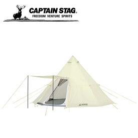 キャプテンスタッグ テント 大型テント CSクラシックス ワンポールテント オクタゴン460UV UA-35 CAPTAIN STAG