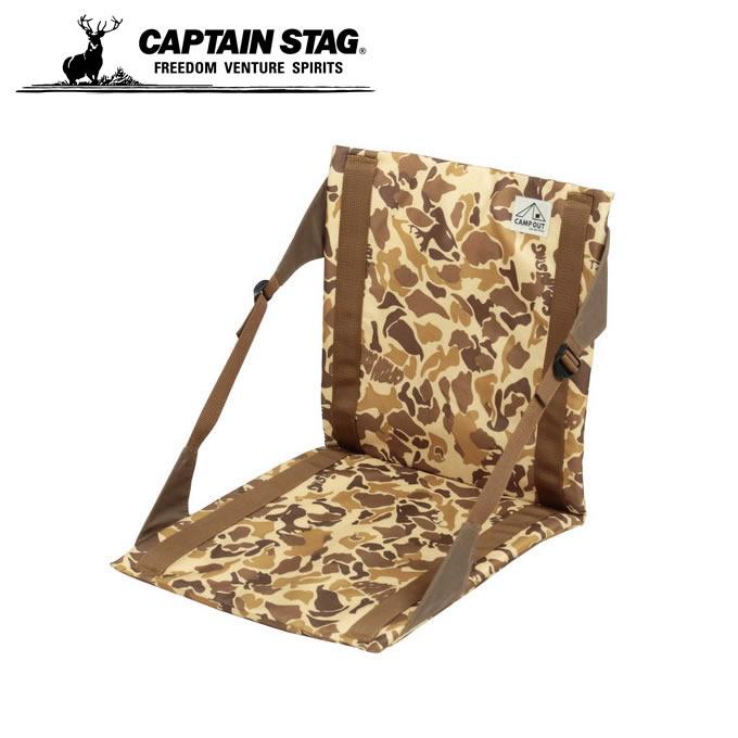 キャプテンスタッグ CAPTAIN STAG アウトドアチェア キャンプアウト FDチェア マット UB-3048