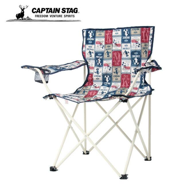 キャプテンスタッグ CAPTAIN STAG アウトドアチェア ディズニー ラウンジチェア ミッキー ヴィンテージ MA-1063