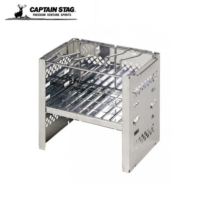 キャプテンスタッグ CAPTAIN STAG バーベキューグリル カマド スマートグリル B5型 3段調節 UG-0042