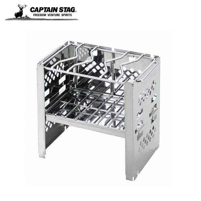 キャプテンスタッグ CAPTAIN STAG バーベキューグリル カマド スマートグリル B6型 3段調節 UG-0043