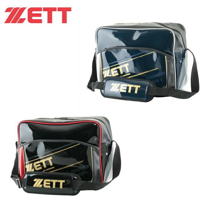 【エントリーでポイント10倍 12/16 20:00〜23:59】 ゼット ZETT エナメルバッグ 小型サイズ メンズ レディース セカンドバッグ BA18BSH