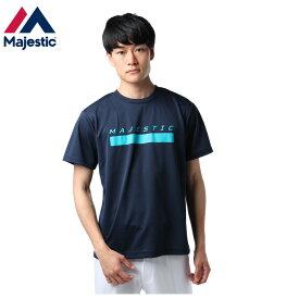マジェスティック Majestic 野球ウェア 半袖Tシャツ メンズ カジュアルB Design-1 XM01-NVY5-MAJ-0027
