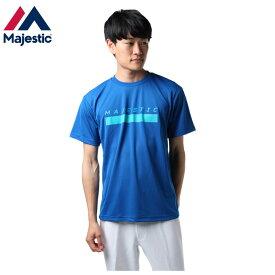 マジェスティック Majestic 野球ウェア 半袖Tシャツ メンズ カジュアルB Design-1 XM01-BLU5-MAJ-0027