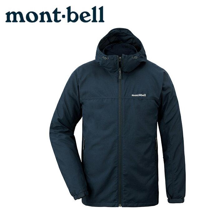 モンベル アウトドア ジャケット メンズ O.D.パーカ 1103245 mont bell