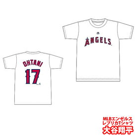 野球 ウェア レプリカシャツ ネーム&ナンバーTシャツ 大谷翔平 メンズ レディース ジュニア MM08-ANG-0098-WHT1-17