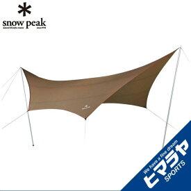 【テントクーポン利用で5%OFF 7/19 20:00〜7/26 1:59】 スノーピーク タープ Tarp ヘキサタープ HD-Tarp Hexa タープシールドM TP-861H snow peak