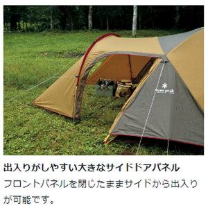 スノーピークテント大型テントアメニティドームSSDE-002RHsnowpeak