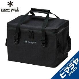 スノーピーク ツールケース ウォータープルーフ ギアボックス 1ユニット BG-031 snow peak