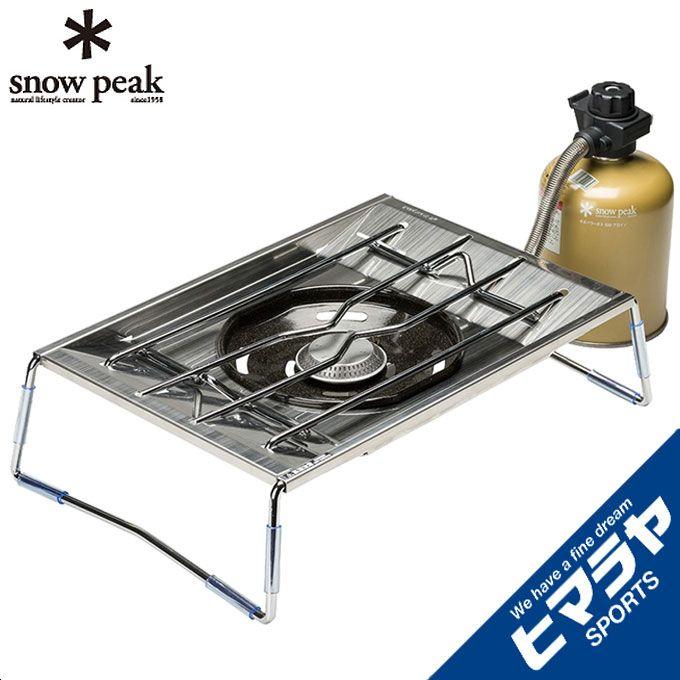 【エントリーでポイント14倍 クーポンでさらにお得!12/16 20:00〜23:59】 スノーピーク シングルバーナー フラットバーナー GS-450 snow peak