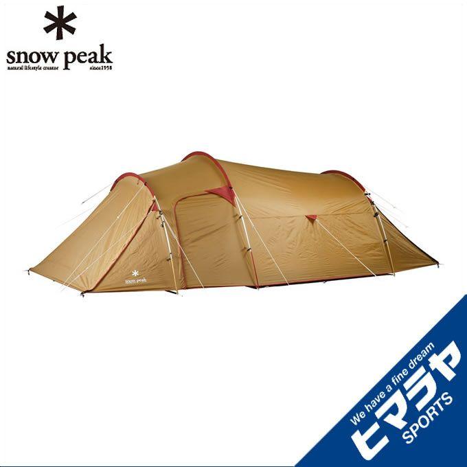 【エントリーでポイント14倍 クーポンでさらにお得!12/16 20:00〜23:59】 スノーピーク snow peak テント 大型テント ヴォールト SDE-080