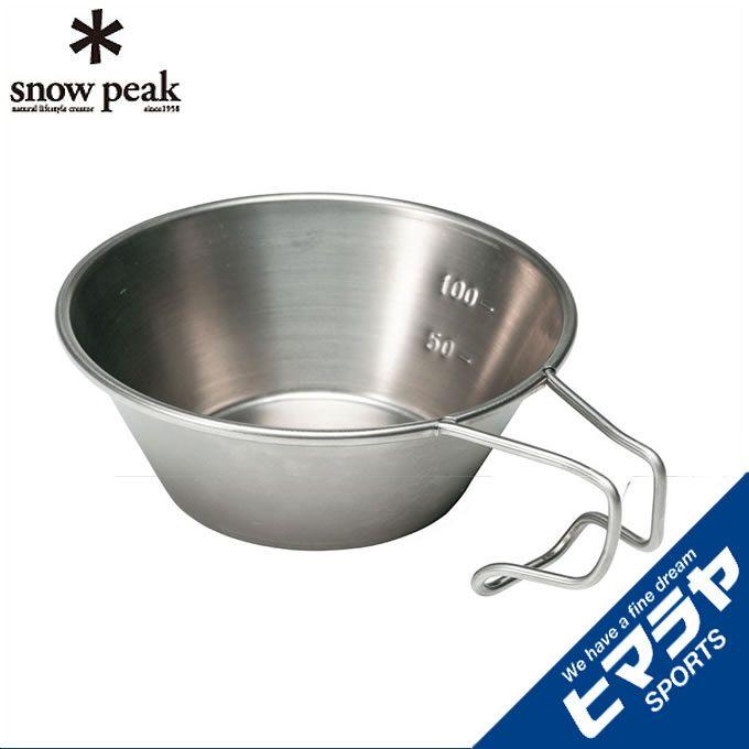 スノーピーク snow peak 食器 シェラカップ ランダーチタンカップ E-115
