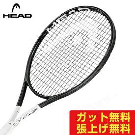 ヘッド 硬式テニスラケット スピードプロ 2019 SPEED PRO 235208 メンズ HEAD