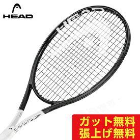 ヘッド 硬式テニスラケット スピードMP 2019 SPEED MP 235218 HEAD メンズ レディース