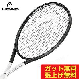 ヘッド 硬式テニスラケット スピードS 2019 SPEED S 235238 メンズ レディース HEAD