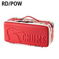 チャムスCHUMSマルチケースメンズレディースBoobyMultiHardCaseMブービーマルチハードケースMアウトドアキャンプ用品CH62-1205
