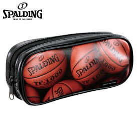 スポルディング SPALDING バスケットボール 小物 プリントペンケース SPF130