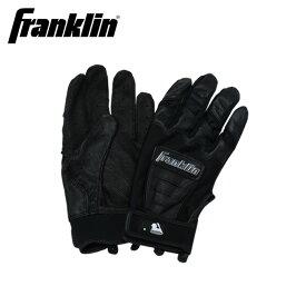フランクリン FRANKLIN 野球 両手用バッティンググローブ メンズ レディース CFX CHROME クローム 20590F