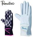 パラディーゾ PARADISO テニス用手袋 メンズ レディース 両手用グローブ 手のひら側穴あき BACV16