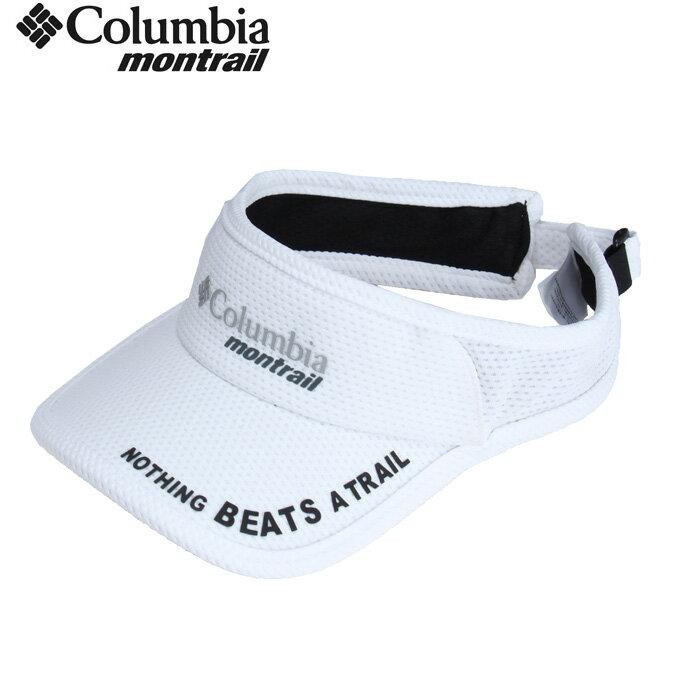 コロンビア モントレイル Columbia montrail サンバイザー メンズ レディース ナッシングビーツアトレイル バイザー3 XU0043 100