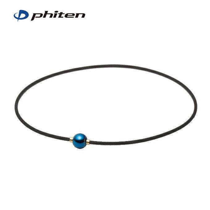 ファイテン phiten 磁気ネックレス メンズ レディース RAKUWAネックX100 ミラーボール アースカラー 40 0214TG640351