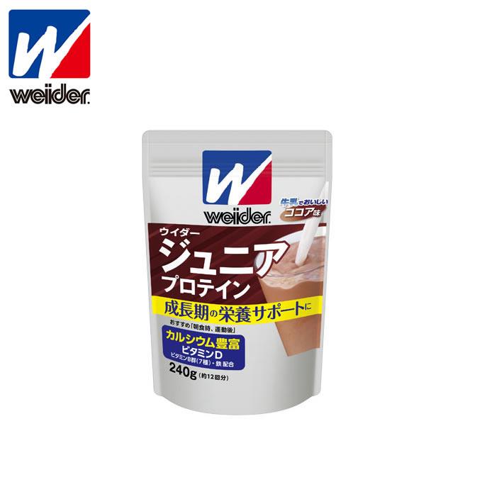 ウイダー ジュニアプロテイン ココア味 240g 36JMM81301 WEIDER