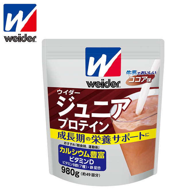 ウイダー ジュニアプロテイン ココア味 980g 36JMM81302 WEIDER