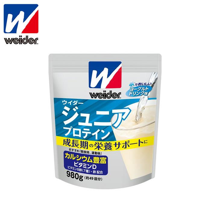 ウイダー ジュニアプロテイン ヨーグルト味 980g 36JMM81402 WEIDER