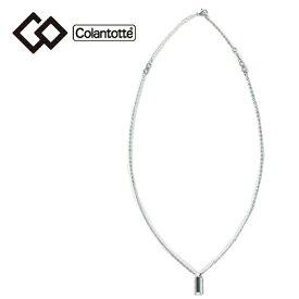 コラントッテ Colantotte 健康グッズ メンズ レディース CARBOLAY カーボレイ ABAPQ04F