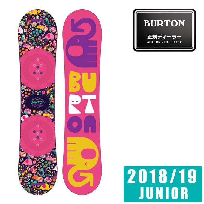 バートン BURTON スノーボード 板 ジュニア CHICKLET チクレット 107341