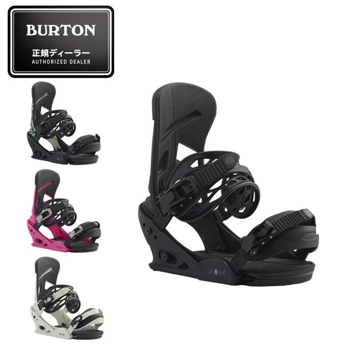 バートン BURTON スノーボード ビンディング メンズ Men's Mission Re:Flex Snowboard Binding ミッション 105461