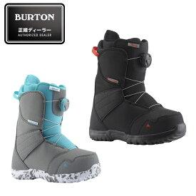 バートン BURTON スノーボードブーツ ダイヤルタイプ ジュニア Zipline Boa ジップライン ボア 131911