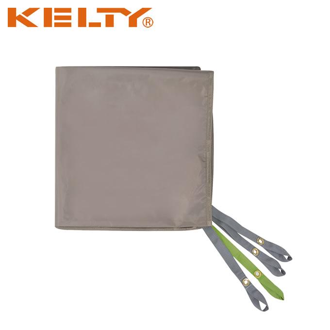ケルティ— グランドシート サリダ4専用 SALIDA 4 サリダ4 フットプリント A46812415
