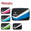 ニッタク 卓球ラケットケース メンズ レディース SMASH CASE スマッシュケース ラケット2本入用 NK-7212 Nittaku