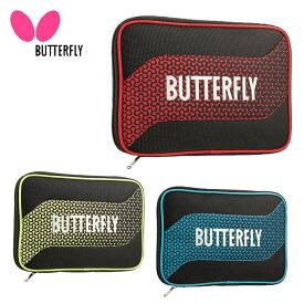 バタフライ 卓球ラケットケース メンズ レディース メロワ・ケース 62800 Butterfly
