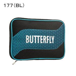 バタフライButterfly卓球ラケットケースメンズレディースメロワ・ケース62800