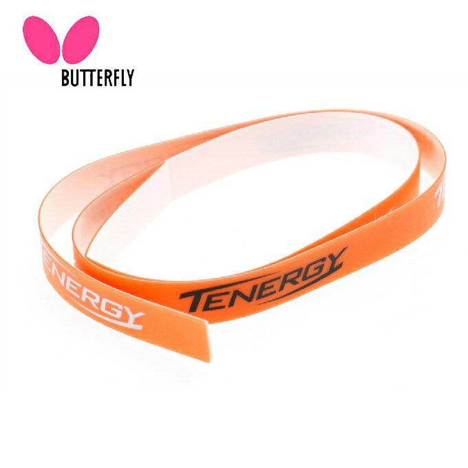 バタフライ Butterfly 卓球 メンテナンス用品 テナジーサイドテープ 76350